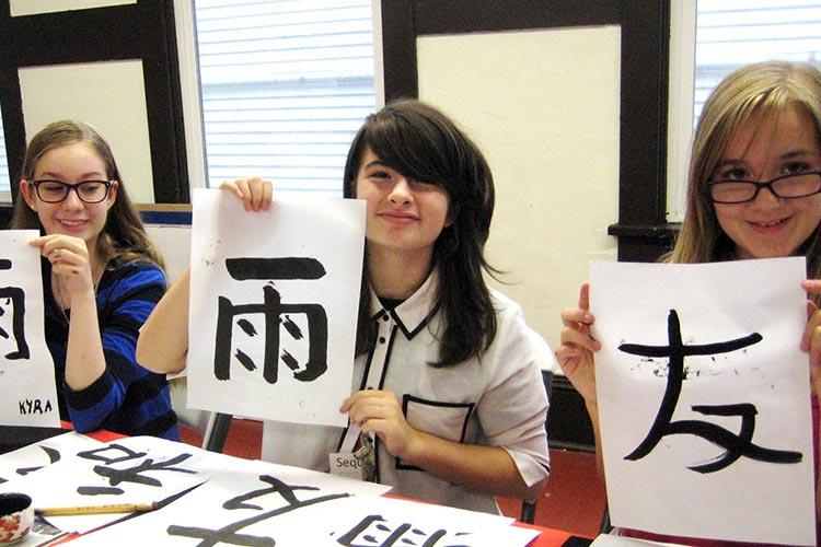 Advanced Japanese